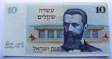 Buy Israel 10 Sheqalim Theodor Herzl Banknote 1978 UNC