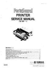 Buy Yamaha MOTIF8 OA DM Manual by download Mauritron #257979