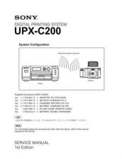Buy Sony UPX-C200 Service Manual by download Mauritron #233397