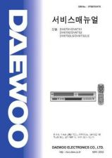 Buy Daewoo DVG-8300SE 5200S Manual by download Mauritron #225953