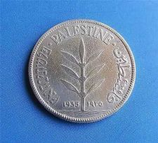 Buy Israel Palestine 100 Mils 1935 Silver Coin XF