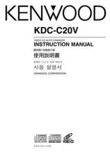Buy Kenwood KDC-C461 Operating Guide by download Mauritron #221882