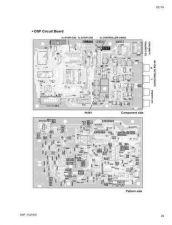Buy Yamaha DU1A PCB3(E) Manual by download Mauritron #256357