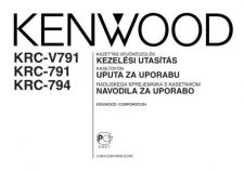 Buy Kenwood KRC-791 by download Mauritron #219409