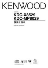 Buy Kenwood KDC-X859 Operating Guide by download Mauritron #222394