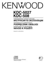 Buy Kenwood kdc-5080r Operating Guide by download Mauritron #221773