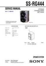 Buy Sony SS-H616-H616K Service Manual by download Mauritron #233233