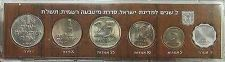 Buy Israel Official Mint Coins Set 1978