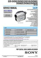 Buy Sony DCR-TRV12E[2] Service Manual by download Mauritron #239683