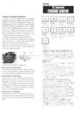 Buy CANON F1FOCUSINGSCREENS FD CAMERA INSTRUCTIONS by download #118439