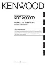 Buy Kenwood krf-x9080d by download Mauritron #222818