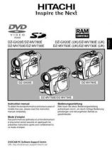Buy Hitachi DZ-MV750E(UK) FR Manual by download Mauritron #225047