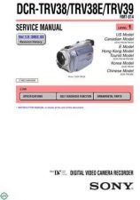 Buy Sony D-E01-EJ01 Service Manual by download Mauritron #239966