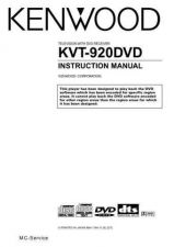 Buy Sony KV-XF25M30 by download Mauritron #242353