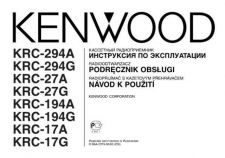 Buy Kenwood KRC-294G Operating Guide by download Mauritron #222575