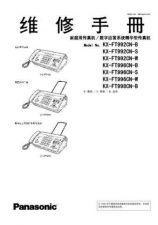 Buy Panasonic KX-TDA6178CN by download Mauritron #267360