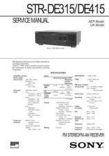 Buy Sony STR-DE585 Service Manual. by download Mauritron #245099