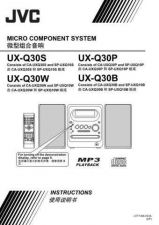 Buy JVC UX-Q30W Service Manual by download Mauritron #272911