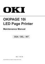 Buy OKI oki-10imm by download #101964