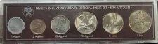 Buy Israel Official Mint Coins Set 1974