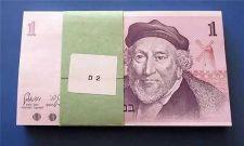Buy Israel 1 Sheqel Montefiori 1978 Pack of 100 UNC Banknotes