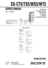 Buy Sony SS-TS5 Manual by download Mauritron #229838