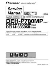 Buy Pioneer DEH-P8850MP-1 Service Manual by download Mauritron #233777