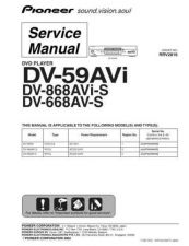 Buy Pioneer DVJ-1000 Service Manual by download Mauritron #234474