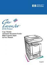 Buy HEWLETT PACKARD LASERJET 2 8550MFP SERVICE MANUAL by download #108485