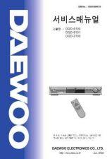 Buy Daewoo. DPP-4272NBS_SP-201P. Manual by download Mauritron #212795