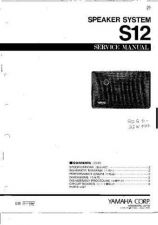 Buy Yamaha RX11 Manual by download Mauritron #259365