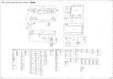 Buy Yamaha MW12CX MW12C OW1-2 C Manual by download Mauritron #258170