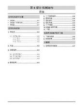Buy mdmvkorean Service Information by download #113178