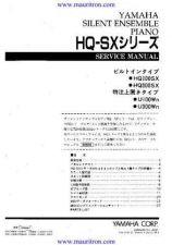 Buy Yamaha HE6 8 p35-p37 E Manual by download Mauritron #257252