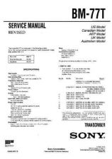 Buy Sony BM-77T Service Manual by download Mauritron #236889
