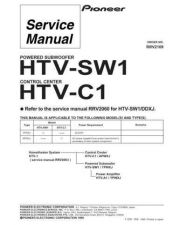 Buy Pioneer HTV-C1[2] Service Manual by download Mauritron #234609
