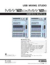 Buy Yamaha MV800 OV1(E) Manual by download Mauritron #258134