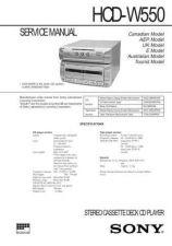 Buy Sony HCD-VX5A-VX5AJ-VX7A Service Manual by download Mauritron #241300