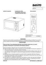 Buy Fisher. Service Manual For EM-S3552SEUK by download Mauritron #217287