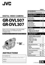Buy Yamaha GR-DVL140 ENGELSK Operating Guide by download Mauritron #248015