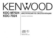 Buy Kenwood KDC-M7024 by download Mauritron #221982