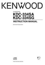 Buy Kenwood KDC-334SG by download Mauritron #221655