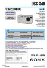 Buy Sony DSC-S600 Service Manual by download Mauritron #231924