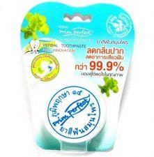 Buy PRIM PERFECT THAI HERBAL TOOTHPASTE - 99.9% REDUCE BAD BREATH & SENSITIVE TEETH