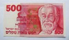 Buy Israel 500 Sheqalim Banknote 1982 UNC