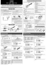 Buy Yamaha EZEG E Operating Guide by download Mauritron #247918