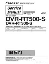 Buy Pioneer DVR-A08XLC1 Service Manual by download Mauritron #234534