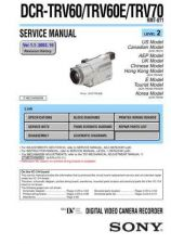 Buy Sony DHC-MD1 Manual by download Mauritron #228727
