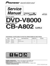 Buy Pioneer DVL-K88 Service Manual by download Mauritron #234487