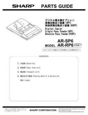 Buy Sharp ARRP7 PG GB-JP Service Manual by download Mauritron #208359